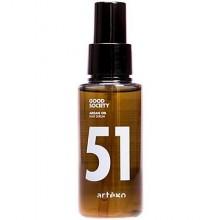 Artego 51 Argan Oil Serum 75ml
